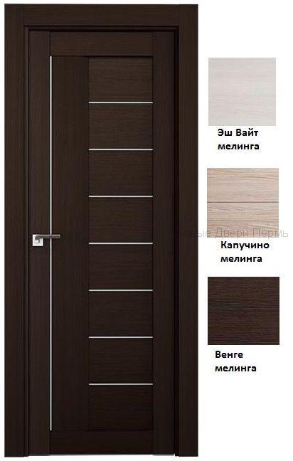 17Х AL дверь со стеклом PROFIL DOORS межкомнатная