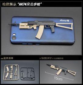 Сувенирная сборная модель Автомат AK74 1:6