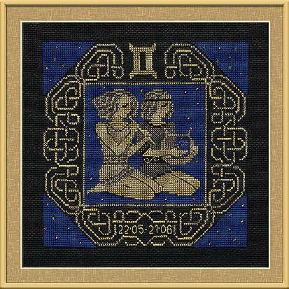 Набор для вышивания крестом Близнецы №1203 фирма Риолис