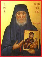 Икона Никифор Прокаженный преподобный