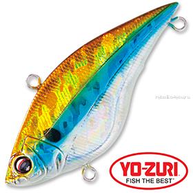 Воблер Yo-Zuri Hardcore Vib 70S 70 мм / 18 гр / цвет:  F970-HSH