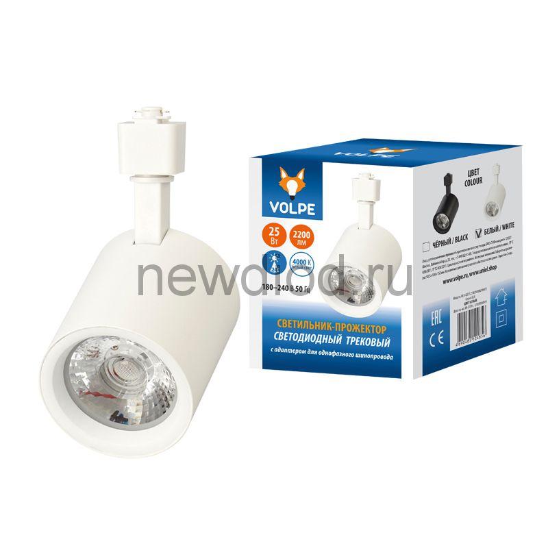 Светильник-прожектор светодиодный трековый ULB-Q275 25W/4000К WHITE 2200 Лм 4000К корп бел ТМ Volpe