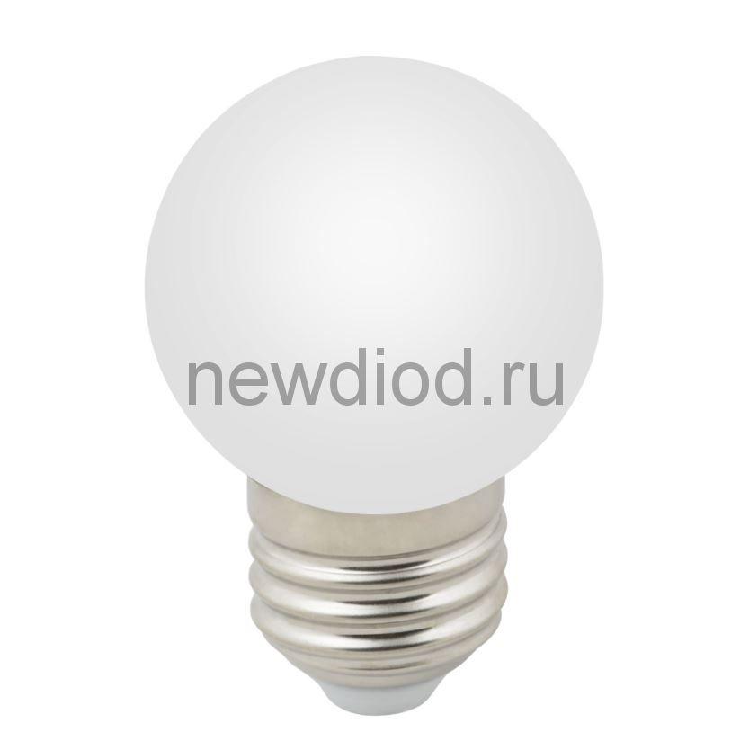 "Лампа декоративная светодиодная LED-G45-1W/6000K/E27/FR/С Ф""шар"", матовая 6000K ТМ Volpe"