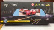 """D83 7"""" Автомобильный видеорегистратор зеркало ANDROID, GPS с 3-мя камерами """"Eplutus"""""""