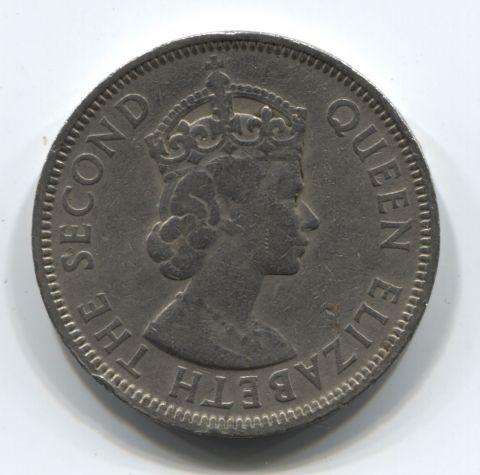 1 рупия 1971 года Маврикий