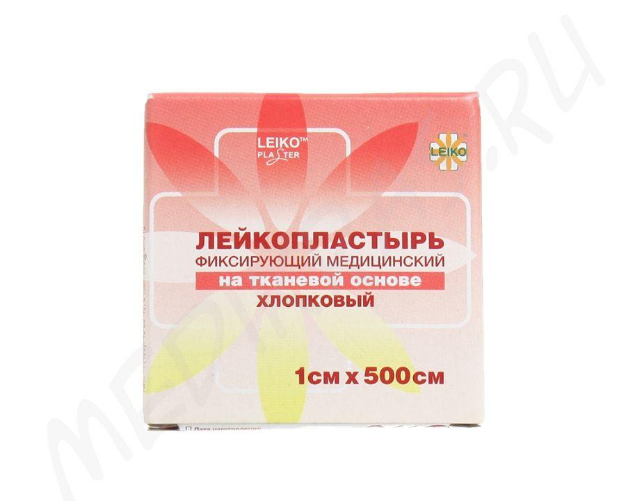 Лейкопластырь на тканевой основе 1х500 см в картонной упаковке Leiko