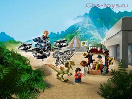 Конструктор LARI Dinosaur World Побег дилофозавра 11334 (Аналог LEGO Jurassic World 75934) 184 дет