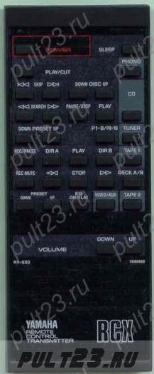 YAMAHA VG80860, AVR-55, RX-530
