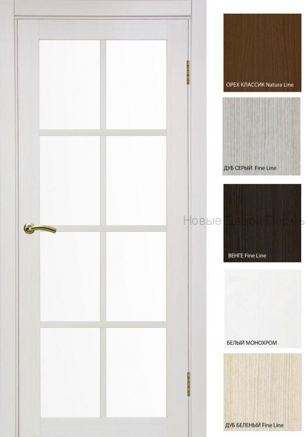"""""""Турин 541"""" Межкомнатная дверь со стеклом английская решетка"""