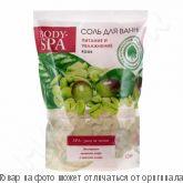 BODY-SPA. Соль для ванн Кофе, питания и увлажнение 1200гр. (дой-пак), шт