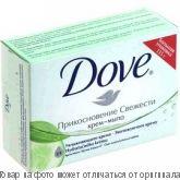 """Dove.Крем-мыло """"Прикосновение свежести"""" 135гр, шт"""