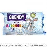 """GRENDY Мыло туалетное """"Детское"""" 200гр, шт"""