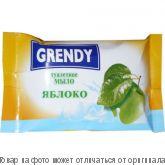 """GRENDY Мыло туалетное """"Зеленое яблоко"""" 75гр, шт"""