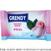 "GRENDY Мыло туалетное ""Роза"" 75гр, шт"