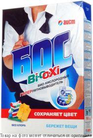"""АИСТ.Пятновыводитель """"Бос Bi-O-Xi"""" кислородный 500г, шт"""