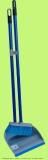 Мультипласт 200.Щетка для пола комплект Ленивка (щетка+совок), шт