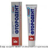 """Новый Фтородент.Зубная паста с экстрактом """"Шалфея и облепихи"""" 90г, шт"""