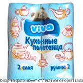 """Полотенца """"VIVA"""" 2 рулона 2слоя белые 14метров, шт"""