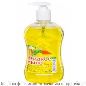 РАДУГА.Жидкое мыло Лимон 500мл (с дозатором), шт