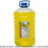 РАДУГА.Жидкое мыло Лимон 5л (канистра), шт