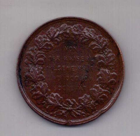 медаль 1860–1880 е года Латвия Лифляндия Российская Империя