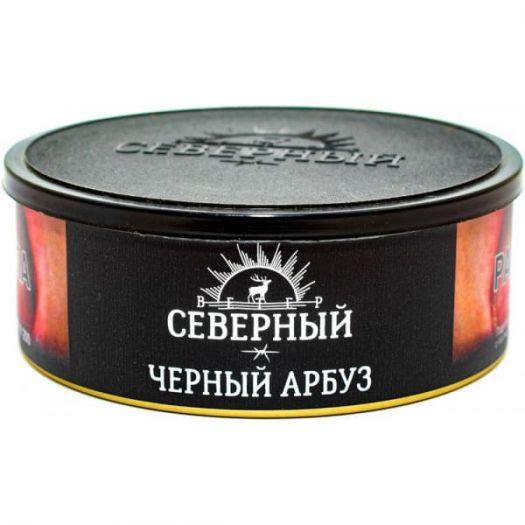 Табак Северный - Черный Арбуз