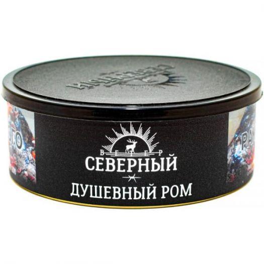Табак Северный - Душевный Ром