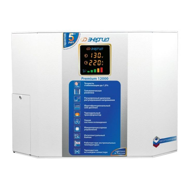 Стабилизатор Энергия Premium 12000