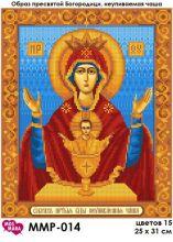 ММР-014 МосМара. Богородица Неупиваемая Чаша. А4+ (набор 1325 рублей)