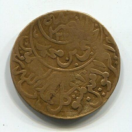 1/40 риала 1947 года (1366 г.х.) Королевство Йемен