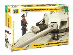 3685 Российские современные танкисты в парадной форме