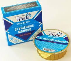 ФитПарад - Сгущёное молоко