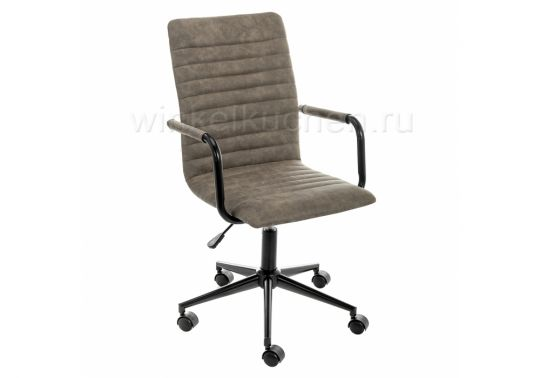 Компьютерное кресло Midl arm серое
