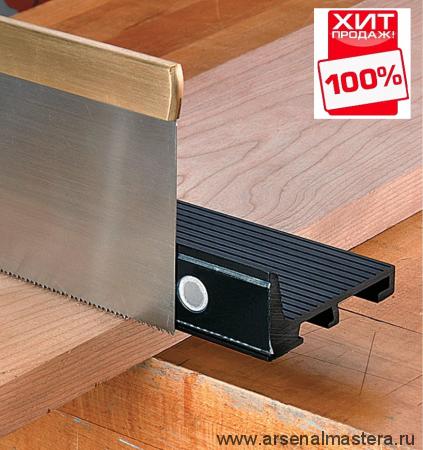 Стусло Veritas Magnetic Saw Guide магнитное 14д (355 мм) 05T20.04 М00006200 ХИТ!