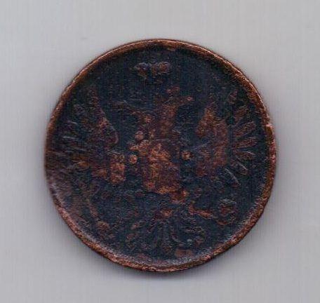 2 копейки 1851 года