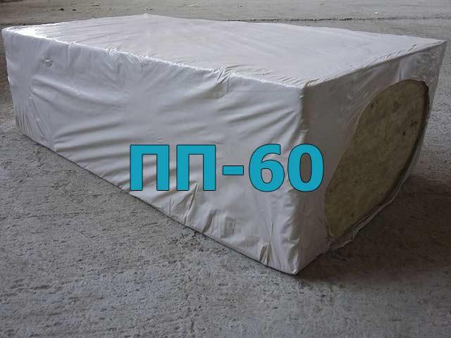 Минплита ПП-60 150 мм