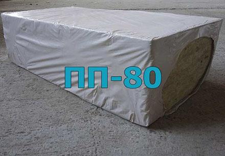 Минплита ПП-80