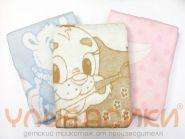 Одеяло детское байковое 100х140 (жаккард)