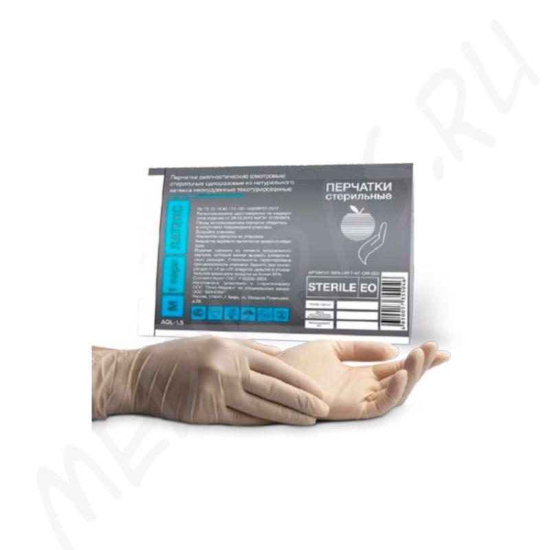 Перчатки BENOVY Latex Chlorinated Sterile смотровые латексные стерильные текстурированные полностью неопудренные XL бежевые