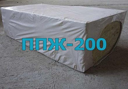Минплита ППЖ-200 ГОСТ