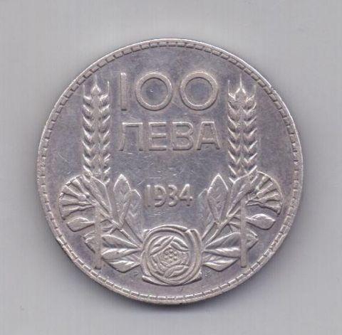 100 лева 1934 года Болгария