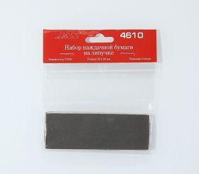 Наждачная бумага на липучке, P1200, 30x90 мм, 6 шт.
