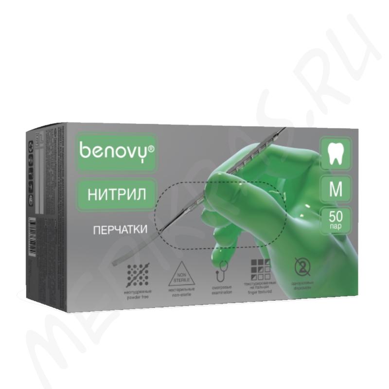Перчатки BENOVY Dental Formula MultiColor смотровые нитриловые нестерильные текстурированные на пальцах неопудренные M зеленые