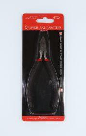 Кусачки для пластика с авторазжимом, 130 мм