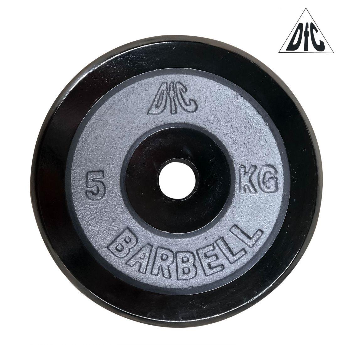 Диск хромированный DFC, 26 мм, 5 кг
