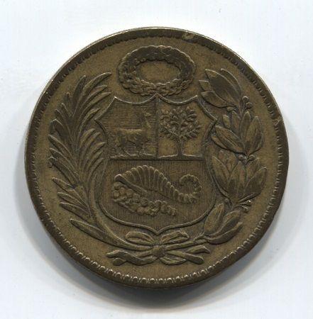 1/2 соля 1947 года Перу