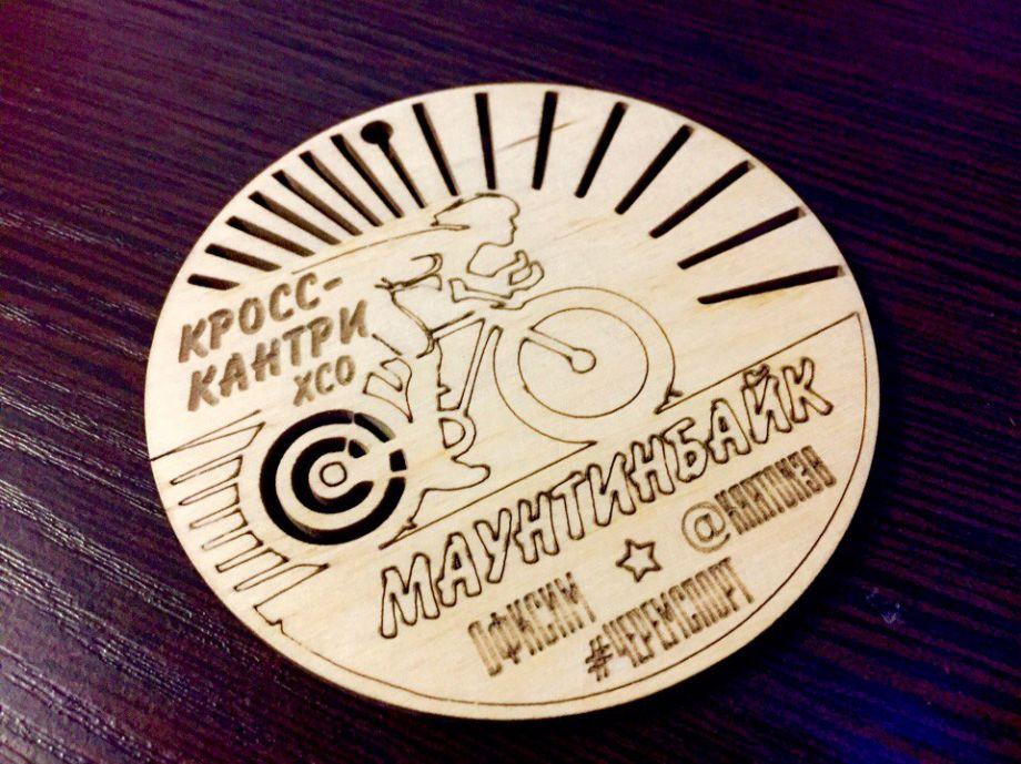 Деревянная медаль круглая по маунтинбайку