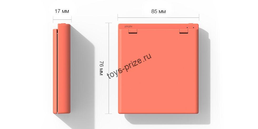 Многофункциональное зеркало Xiaomi VH Portable Beauty Mirror Coral