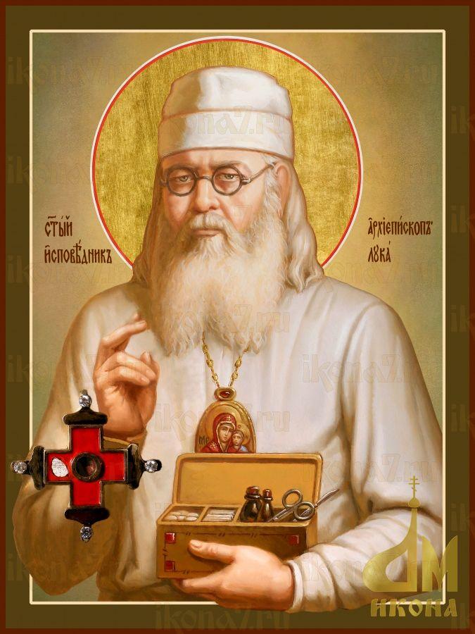 Икона Архиепископ Лука Крымский