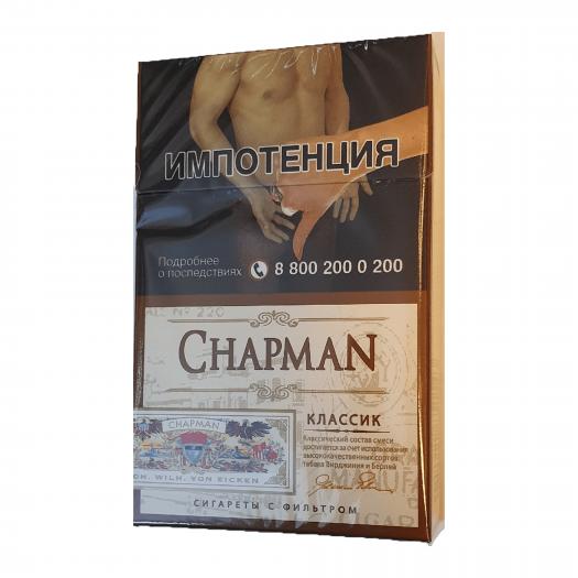 Chapman CLASSIC